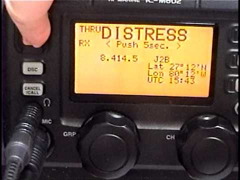 dsc call in progress on a marine vhf display